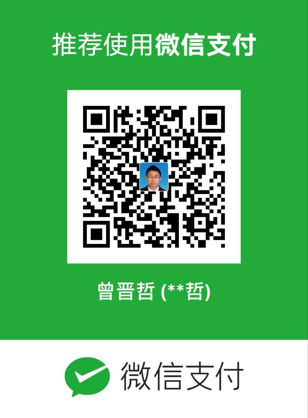 Jinzhe Zeng 微信