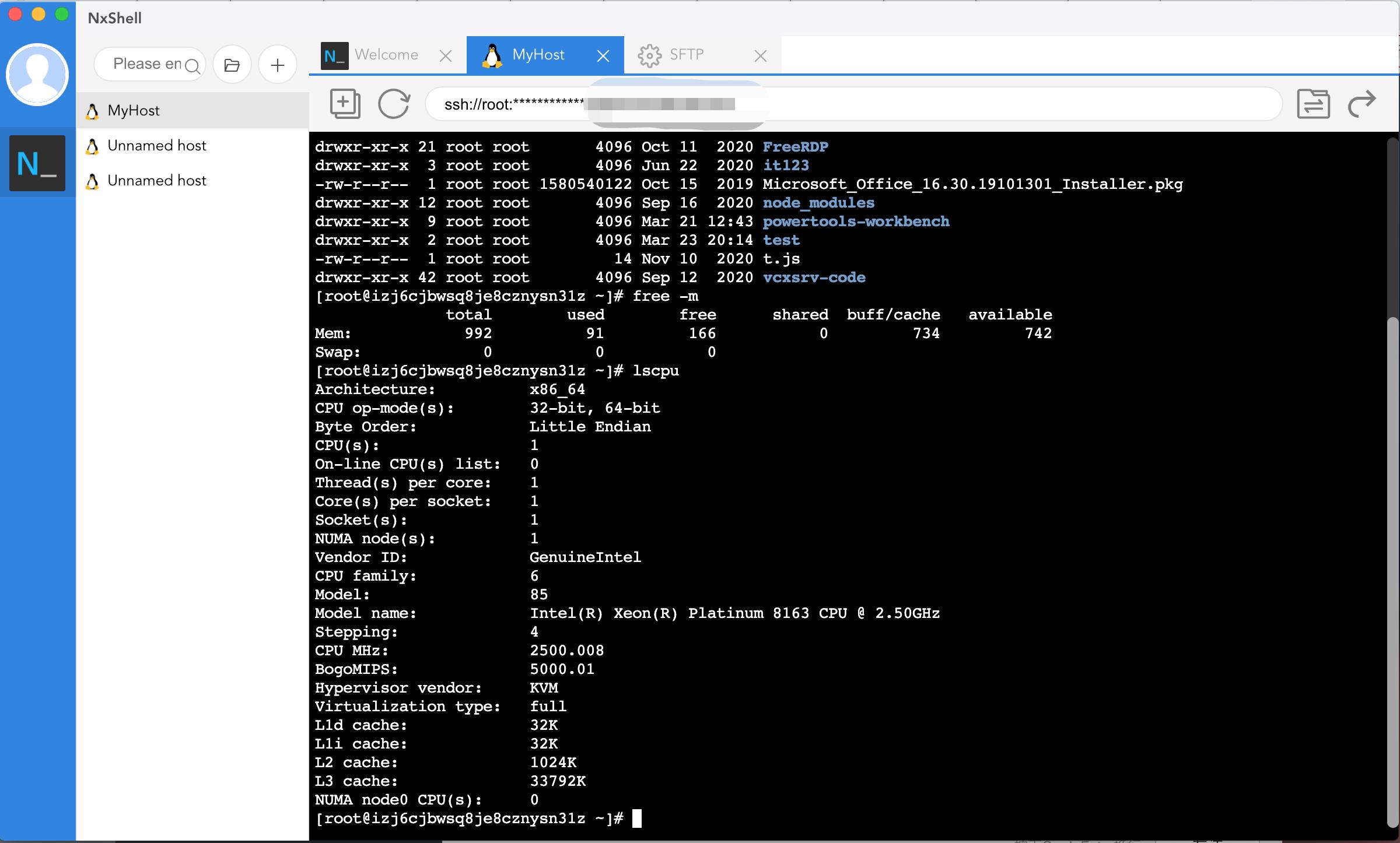 NxShell(免费SSH客户端Linux远程工具) v1.4.0
