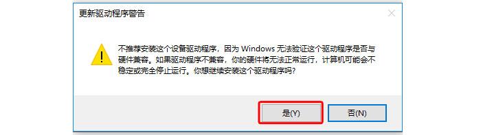 第 9 步骤 82576网卡在WIN10系统下做汇聚教程