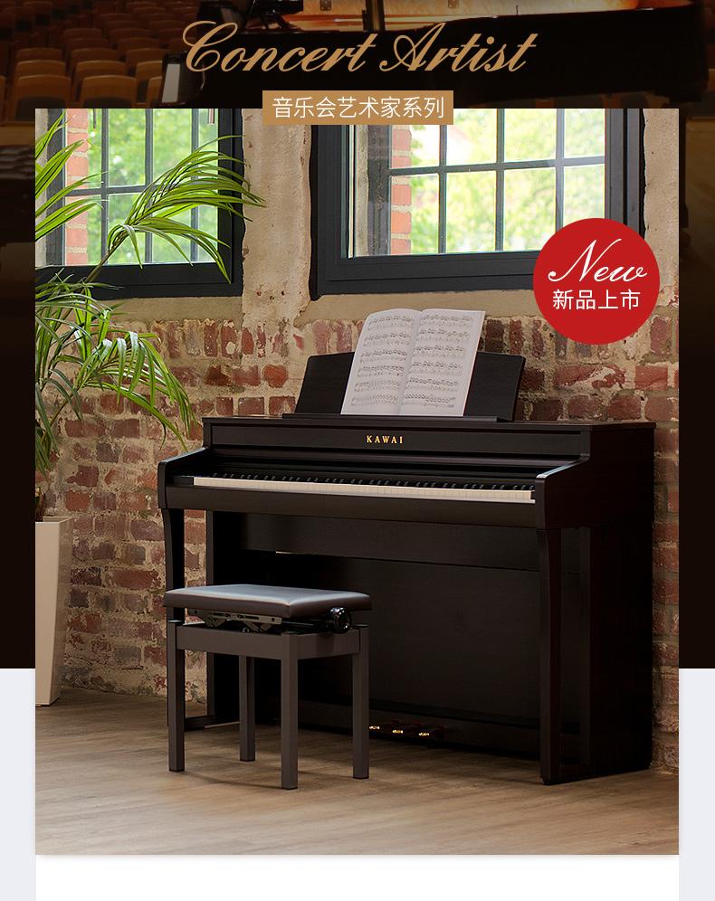 如何选择一台电钢琴