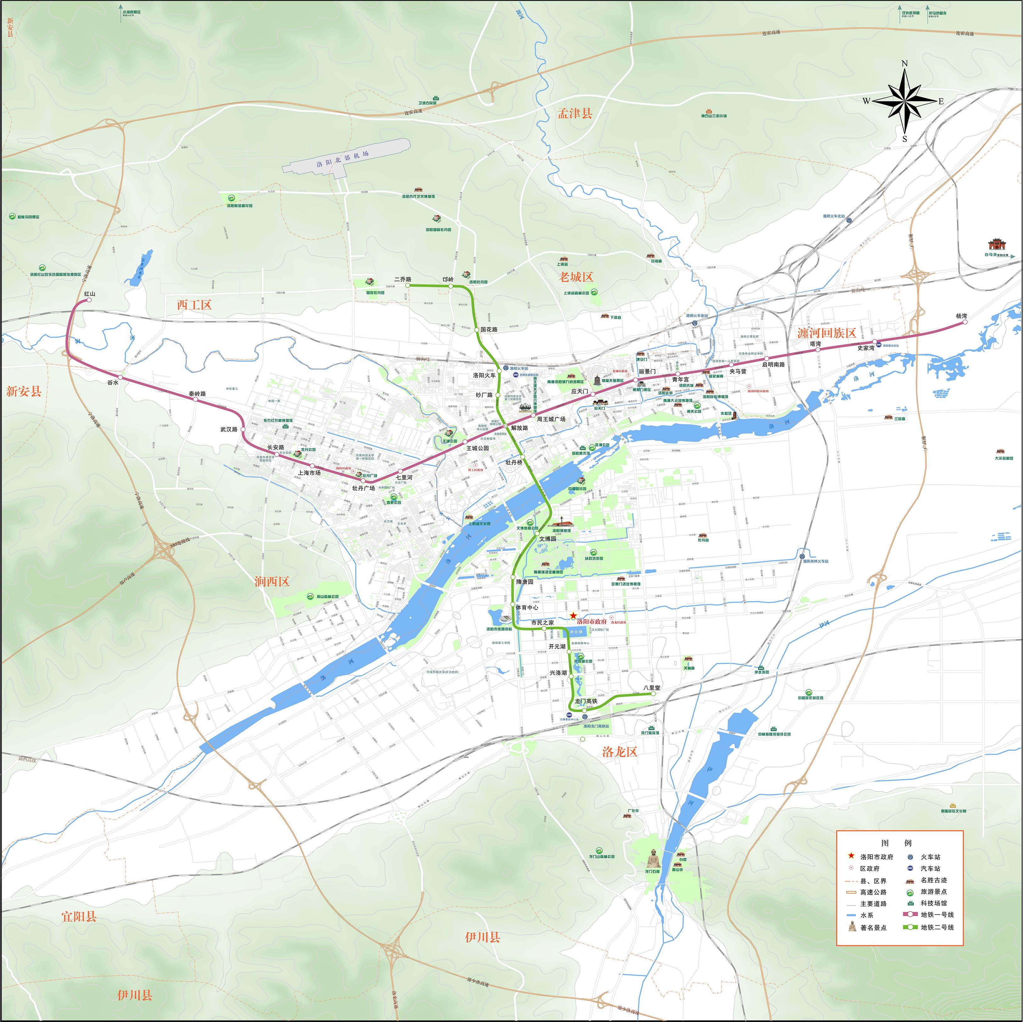 洛阳地铁线路图