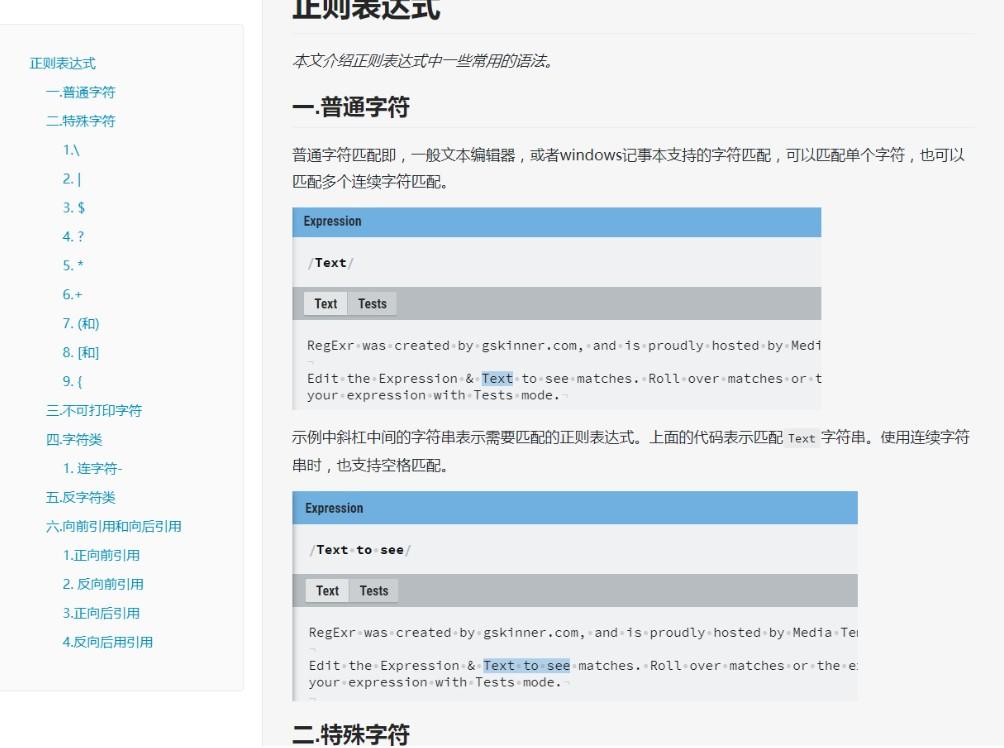 王鹏飞的个人网站
