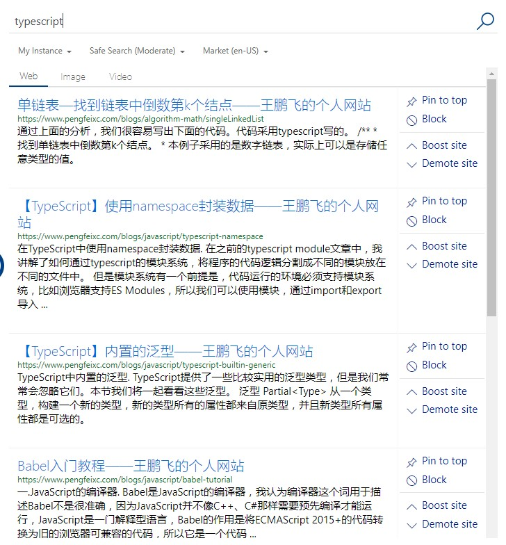 bing custom search engine