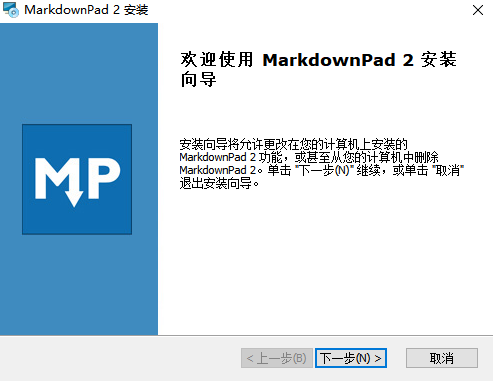 Markdown安装图
