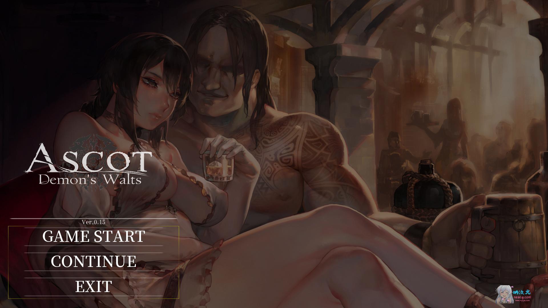 动态 恶魔的华尔兹:ASCOT V0.15游戏[ACT] 【沙盒ACT/6.6G】