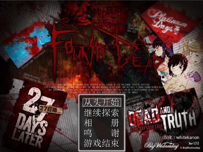 硬核RPG 末日丧尸生存之路攻略-FOUND DEAD Ver1.7 黄金汉化版+全CG档+攻略【300M】