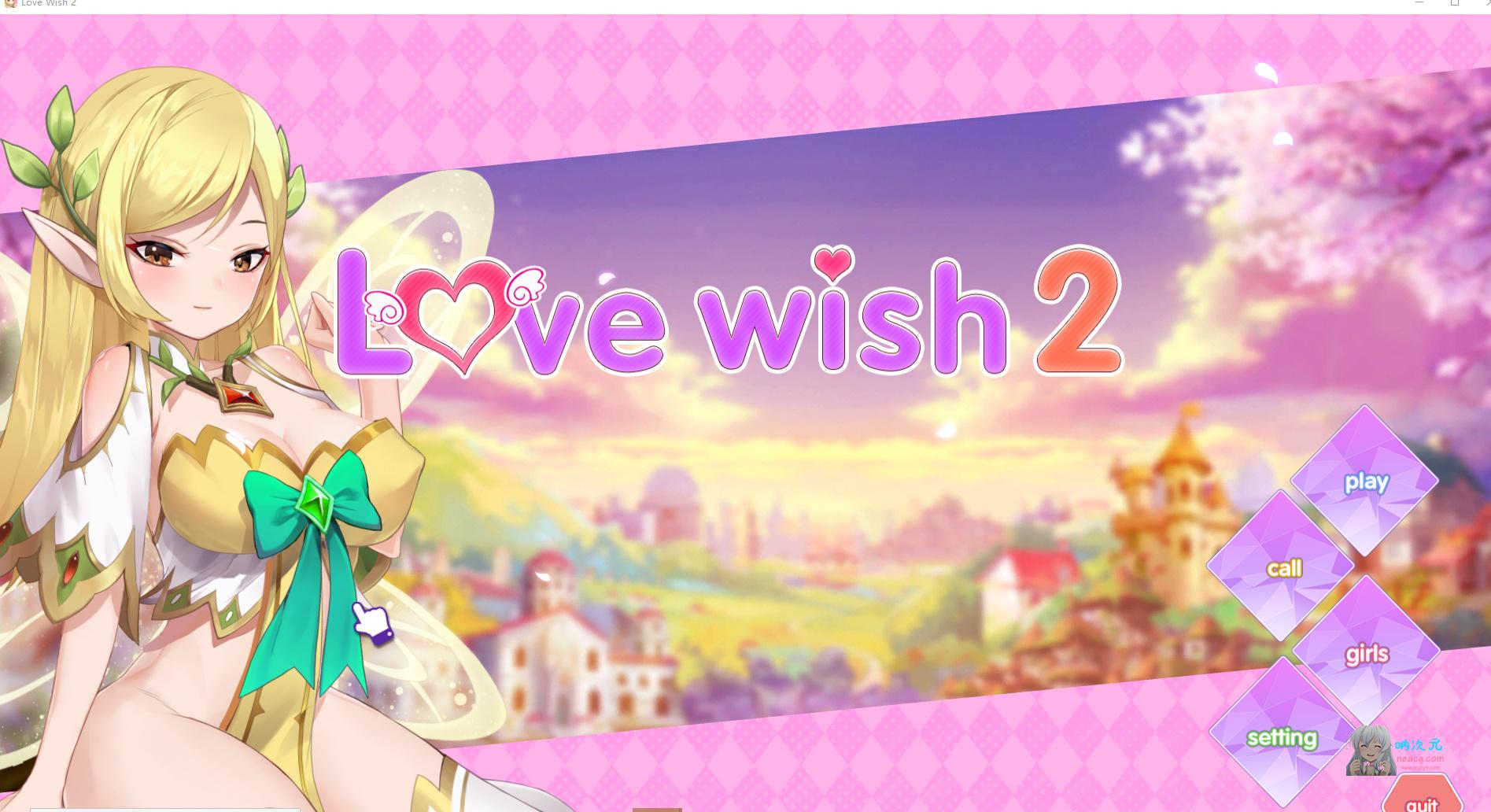 互动SLG Love Wish 2 爱愿2+CG解锁【动态cg】