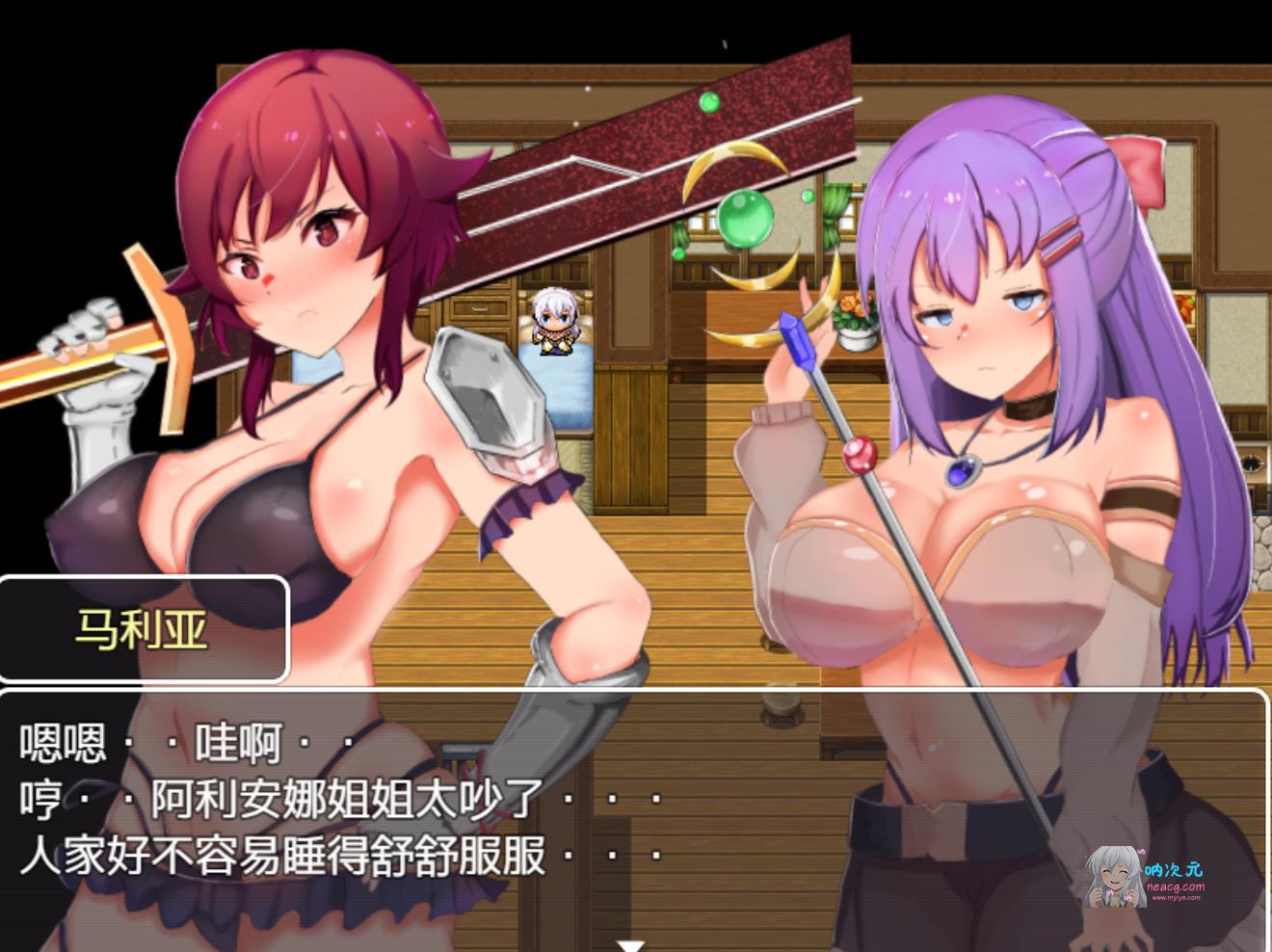 【恶堕RPG】英雄姐妹~爱丽安娜与玛利亚 精翻汉化版+全CG【新汉化/PC+安卓/1.2G】