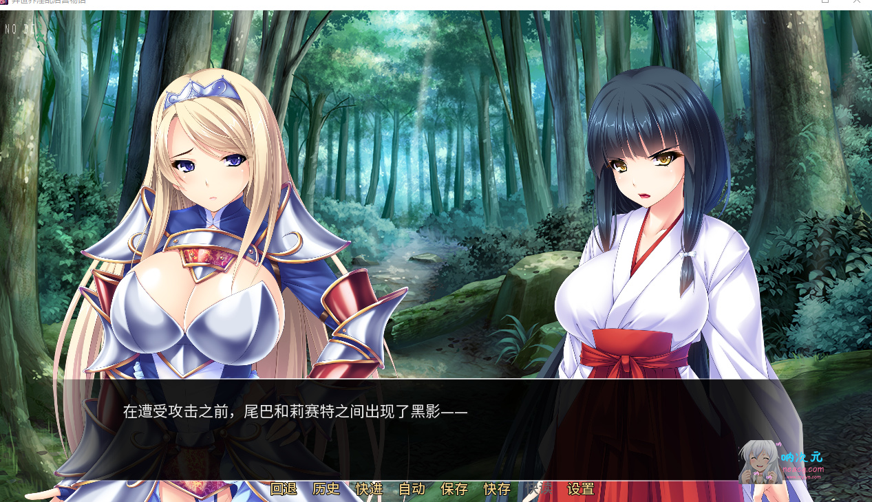 【ADV】异世界樱 乱后宫物语:Deviant Dungeon 中文版【1.3G】