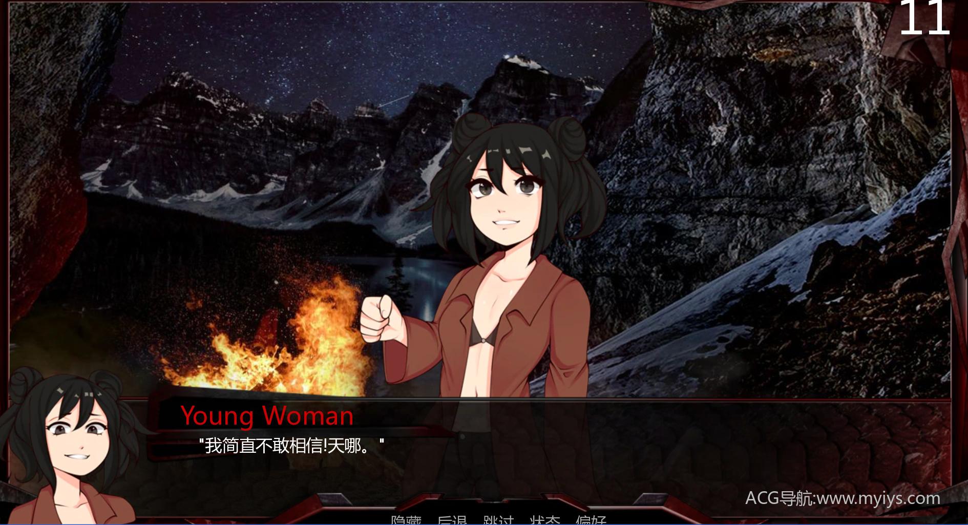 [安卓/PC] 劫掠者 2d高自由度SLG