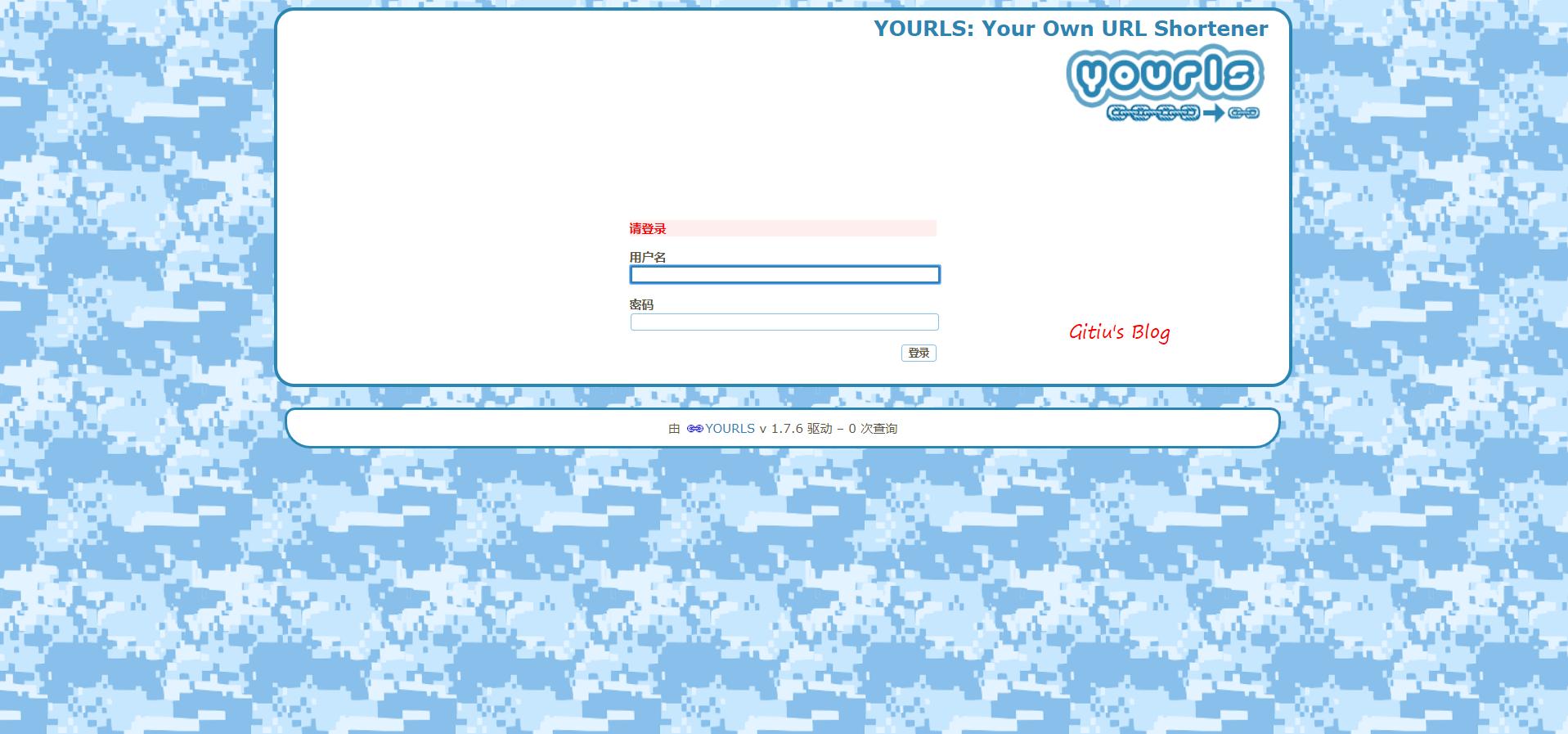 宝塔面板搭建YOURLS(yourls)-私人短链接地址服务插图(3)