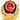 琼ICP备2020003954号-2