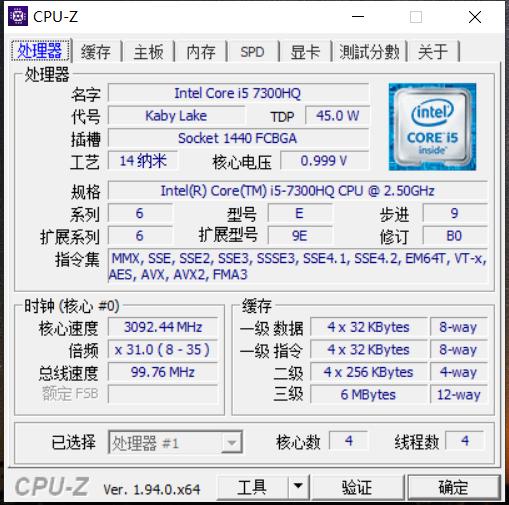 CPU-Z 1.94 官方简体中文绿色版 32位/64位