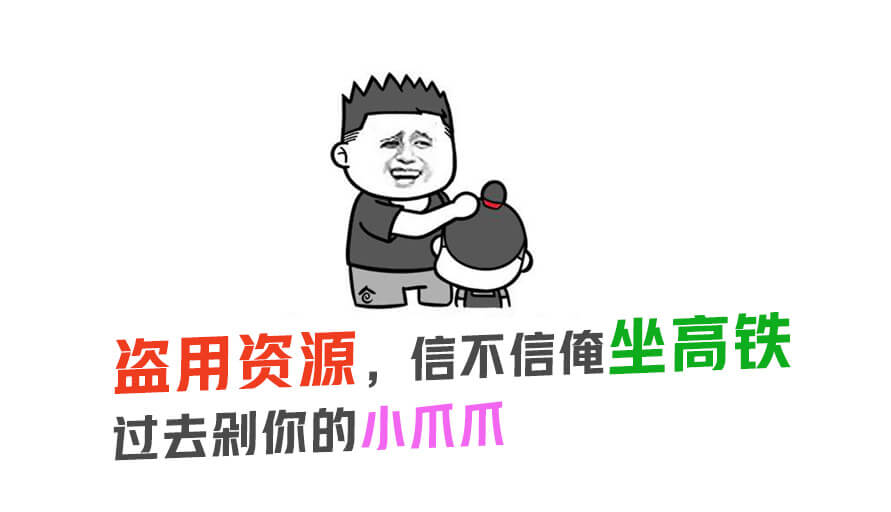 Nginx/Tengine通用配置教程