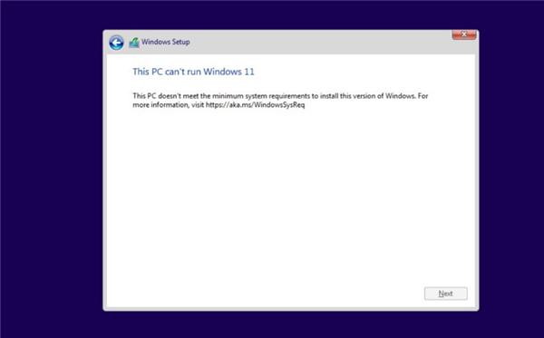 安装Win11系统绕过TPM 2.0的三种方法