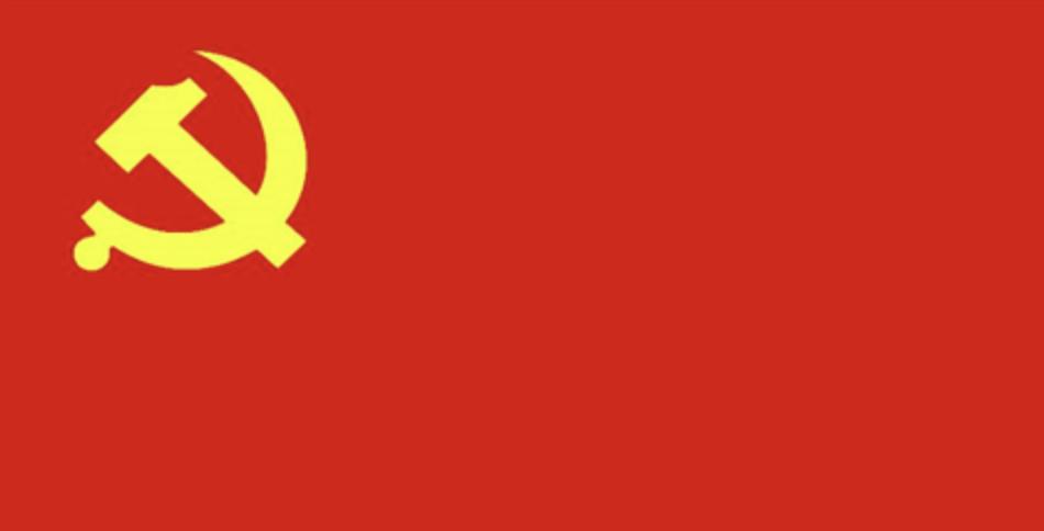 中国共产党章程(2017修改)