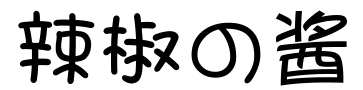 mysql数据库索引解析