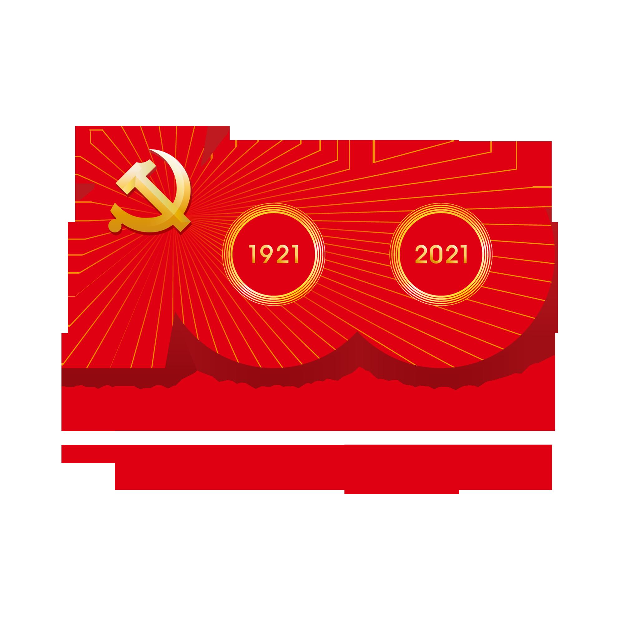 CPC100