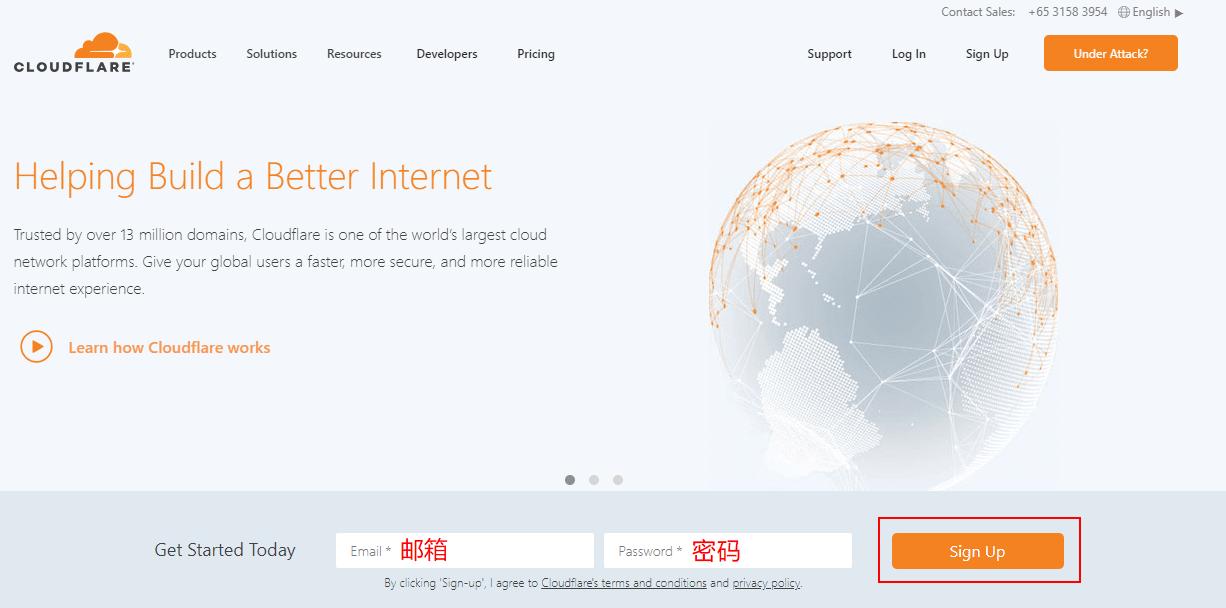 注册 CloundFlare CDN 账户