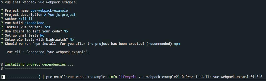 vue-cli 初始化 webpack 模板项目