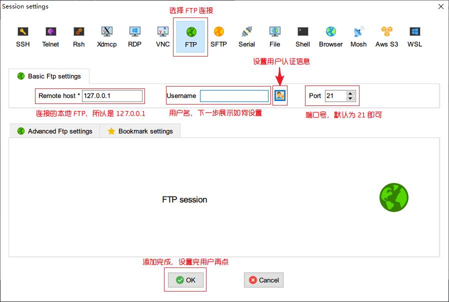 连接 FTP