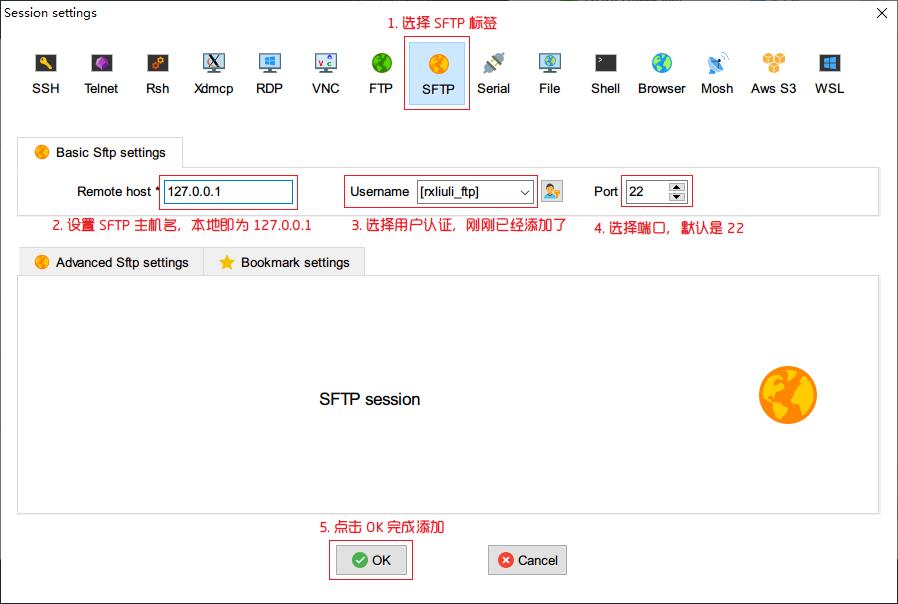 同理添加 SFTP 连接