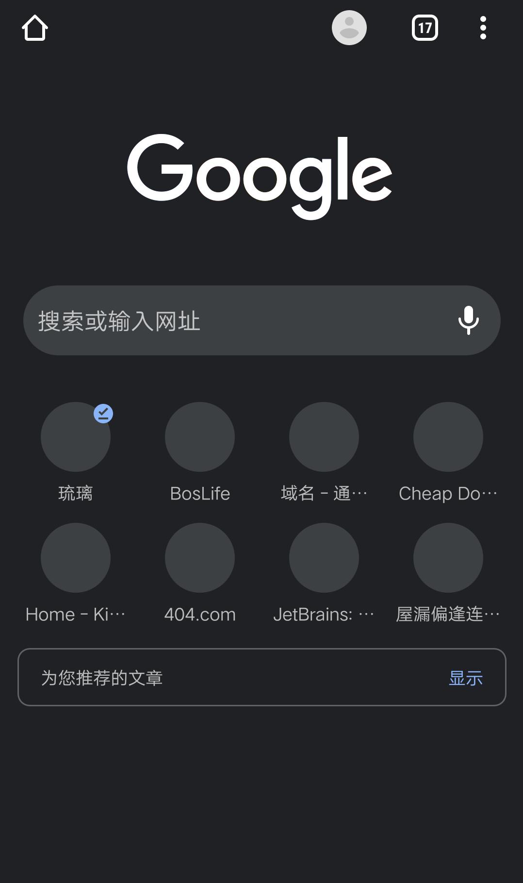 Chrome 首页