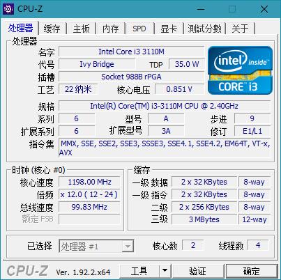 CPUID CPU-Z 1.96.0 简体中文版绿色单文件-QQ前线乐园