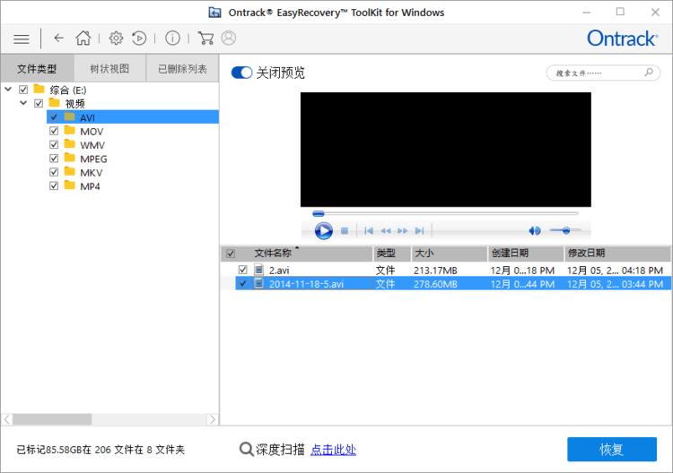 Ontrack EasyRecovery 15.0.0.0 破解企业版-QQ前线乐园