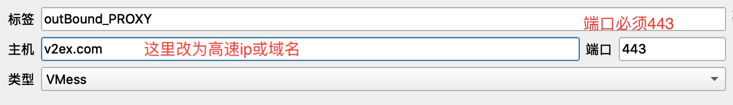 《如何正确使用Cloudflare CDN高速ip加速V2Ray访问?》