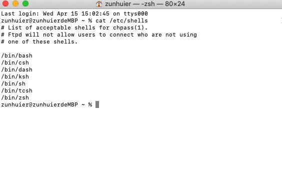 mac下的Shell