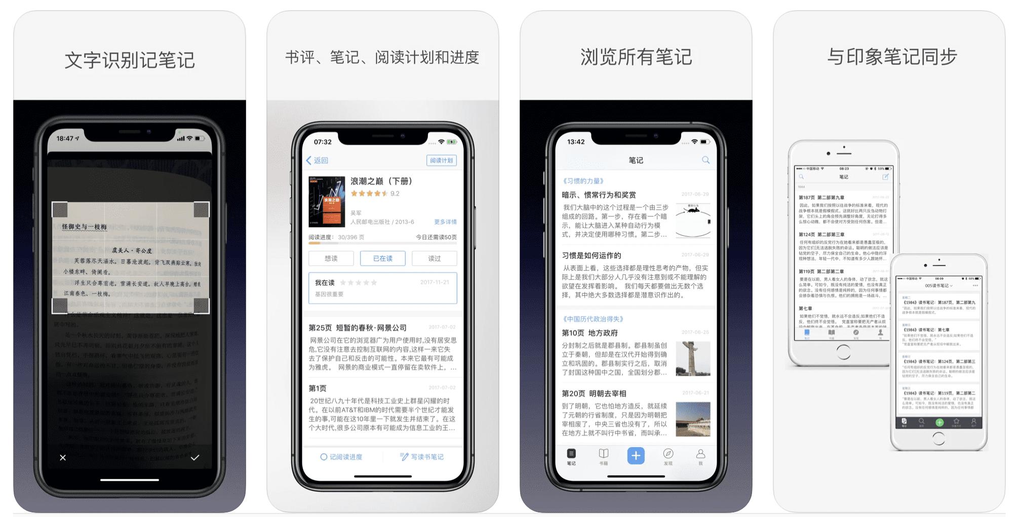 瓣读功能介绍