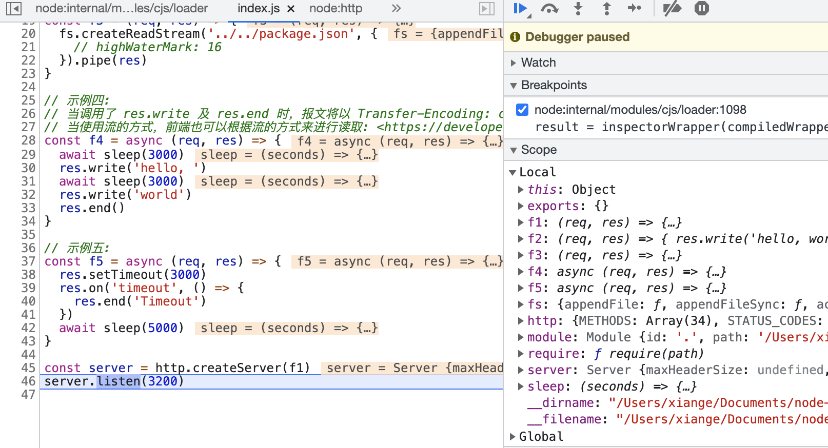使用 Chrome 调试 Jsvascript