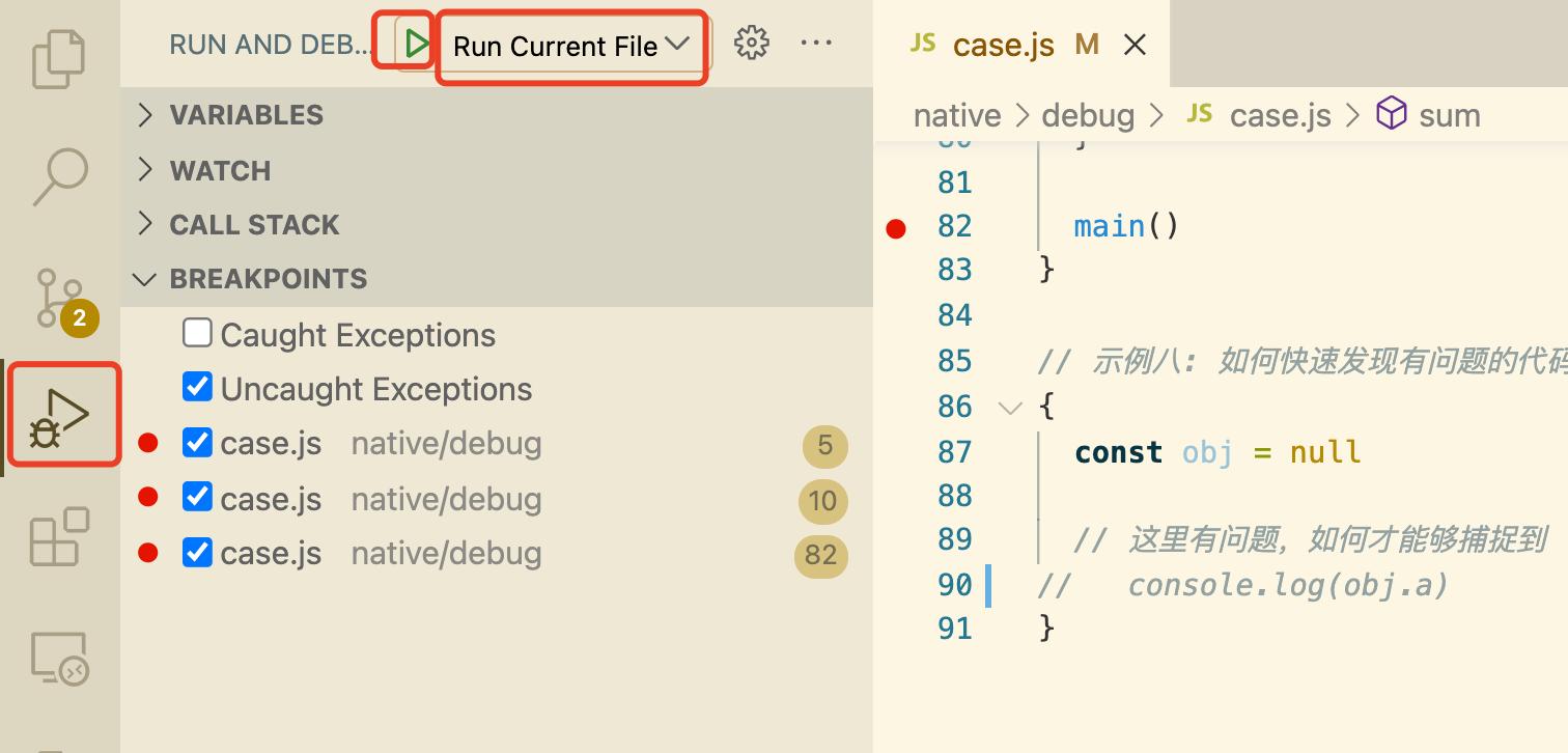 Run Current File