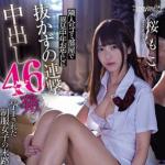制服少女樱萌子被中出46发