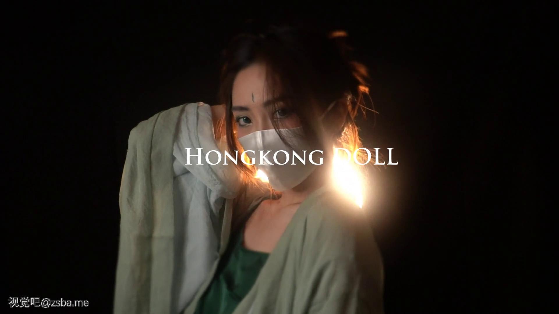 视觉吧@[香港少女]青蛇之勾引姐夫却是法海幻术大威天龙来收妖[1V/654MB]插图1