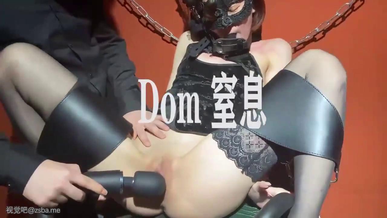 视觉吧@推特大神DOM-窒息高质量出品 天生sub学生母狗[MP4/270MB]插图5