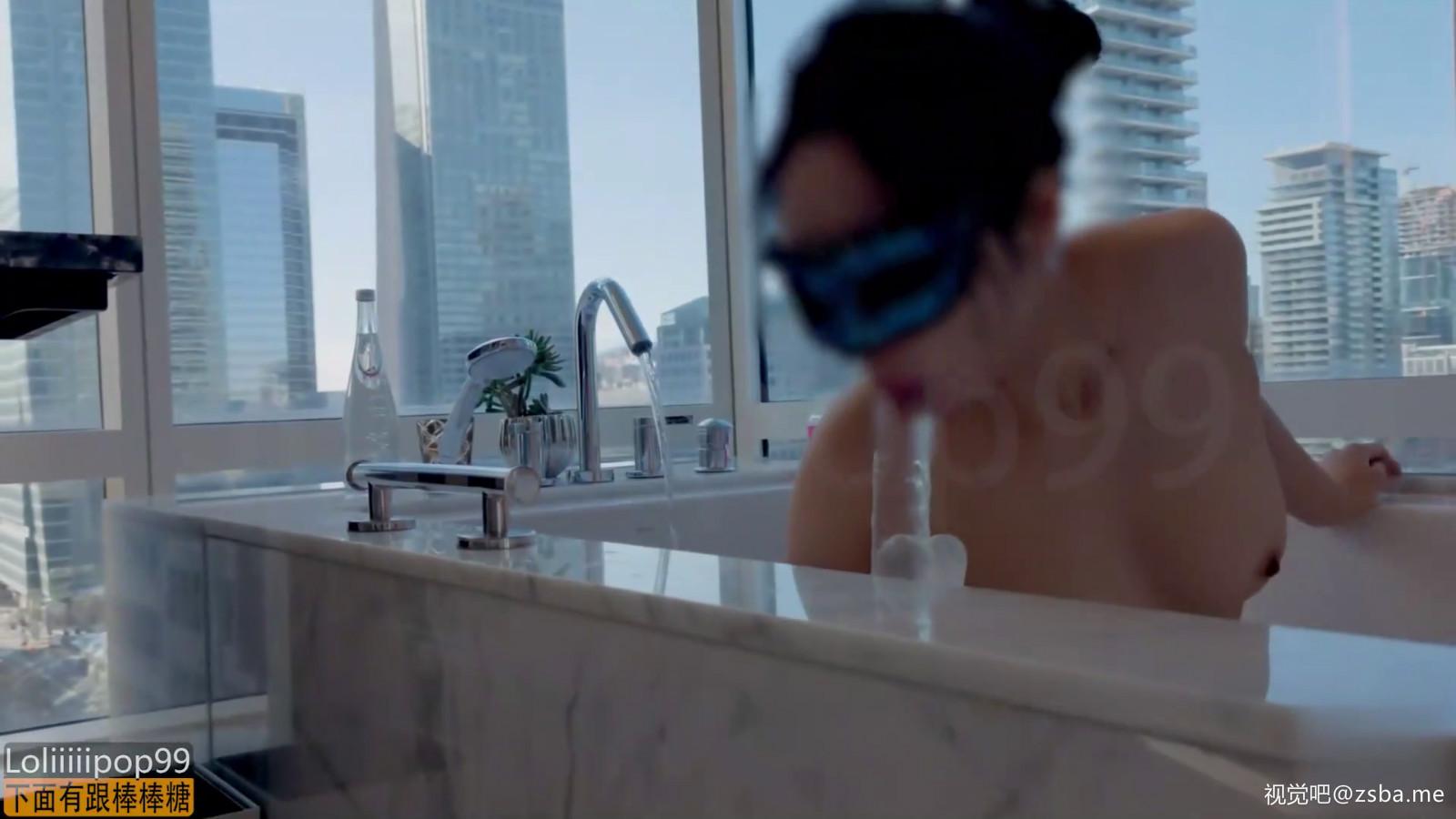 视觉吧@极品网红[下面有根棒棒糖]全景浴缸戏美人[1V/158MB]插图5