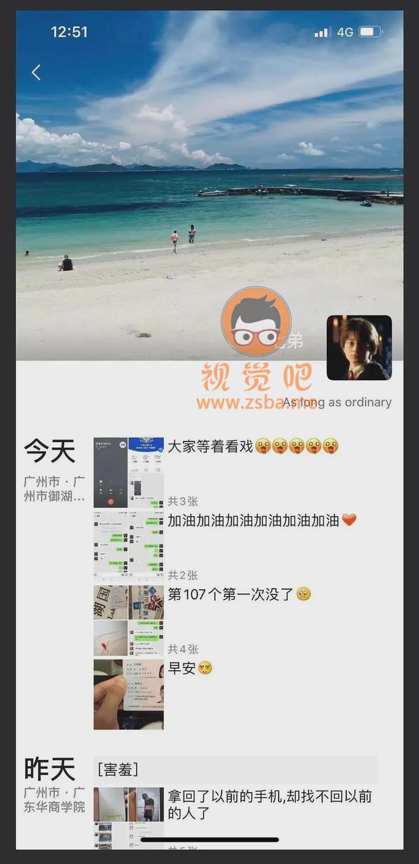 广州某技校教官睡100多名女生插图3