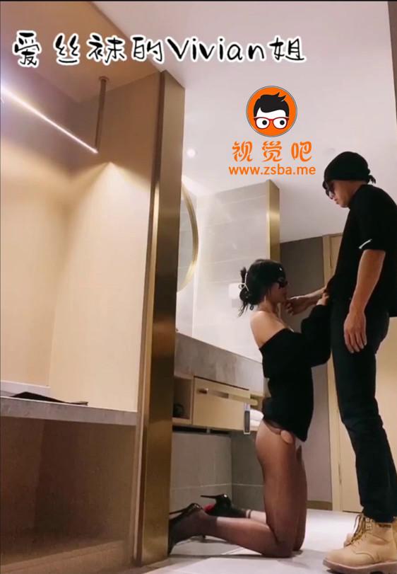 视觉吧@反差婊爱丝袜的Vivian黑丝性感漏肩[MP4/489MB]插图5