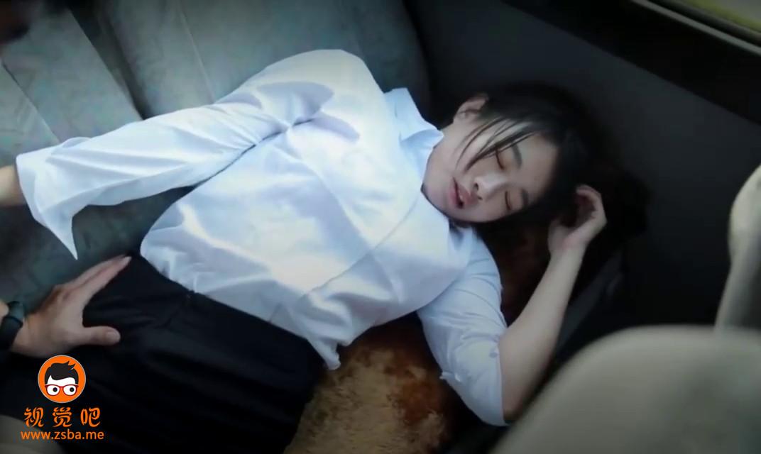 视觉吧@SWAG清纯美丽理财专员被出租车司机按倒强行车震[MP4/139MB]插图1