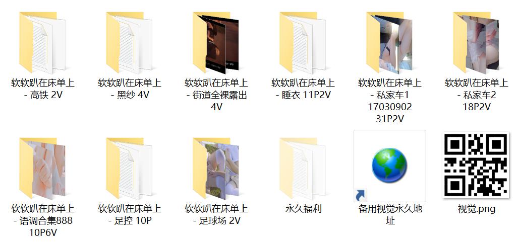 视觉吧@福利姬-铃木美咲[软软趴在床单上]9套合休[3.92GB]插图9
