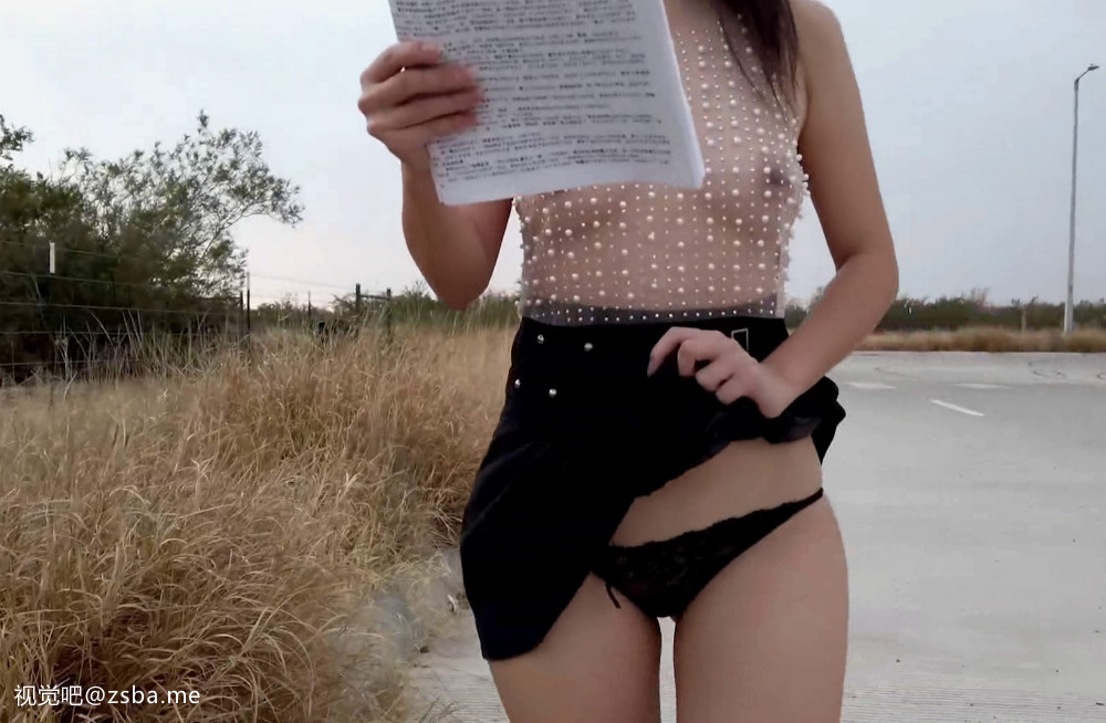 视觉吧@桃子多场景裸读少妇白洁美女被按摩棒玩弄失声[MP4/1060MB]插图3