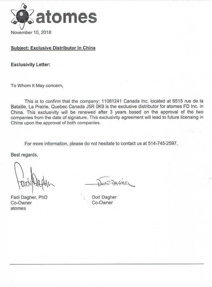 加拿大公司授予奥托美斯中国独家代理销售权