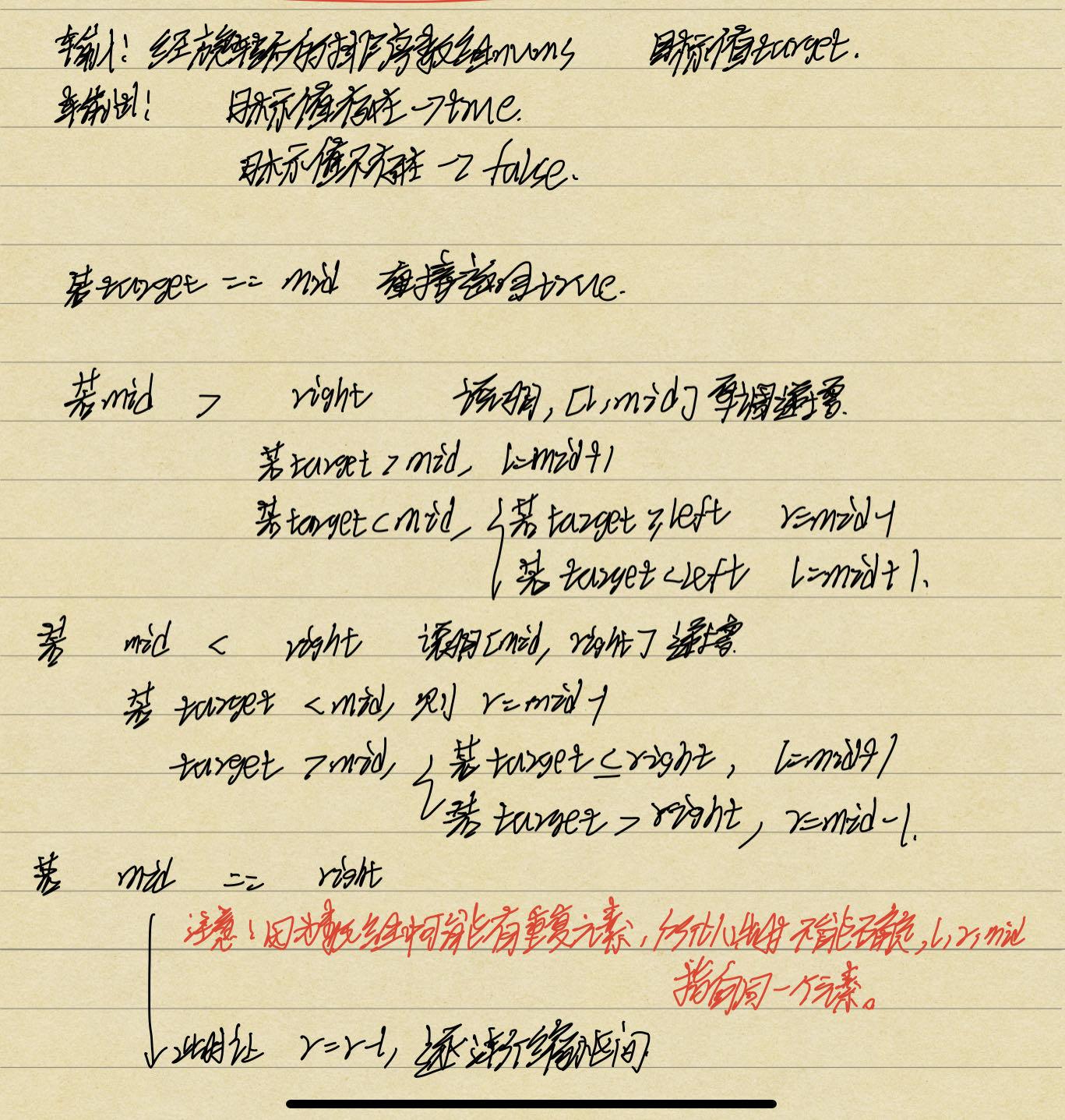 IMG_2D812A217949-1