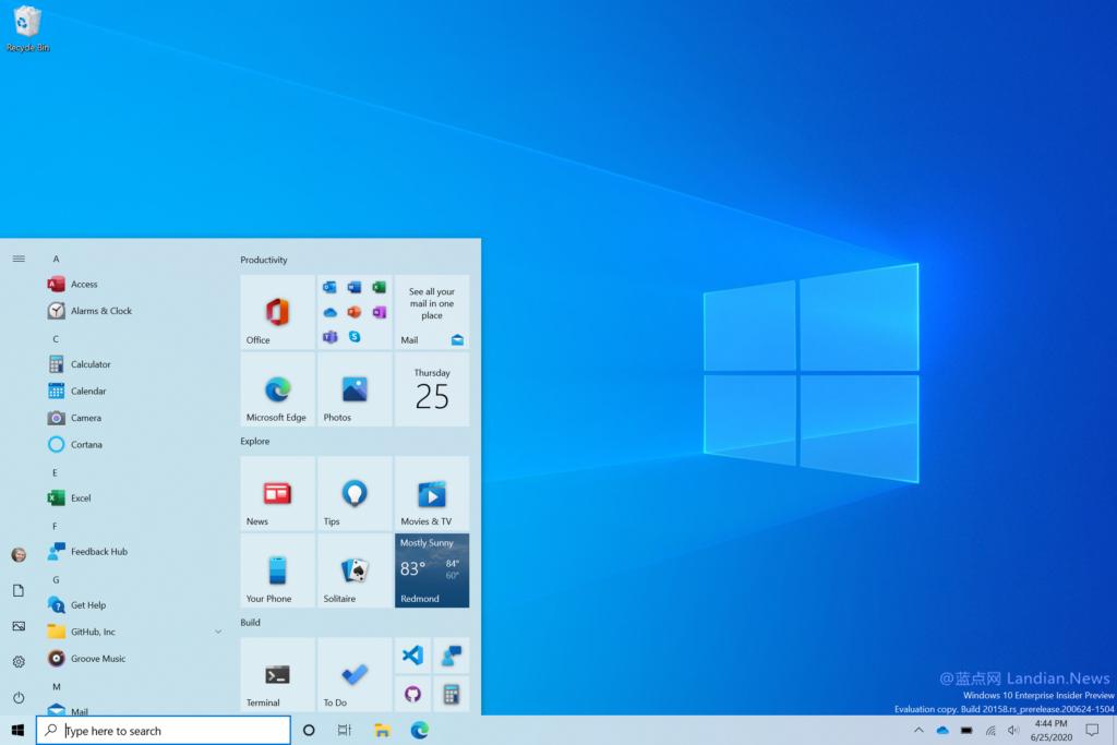 微软提前向 Windows 10 v2004 版提供新版开始菜单可强制开启
