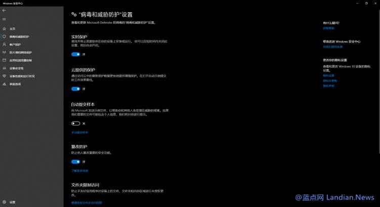 微软解释不允许禁用Microsoft Defender的原因 因为有病毒会关闭杀软