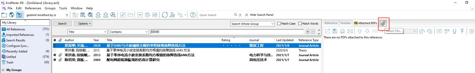 链接pdf