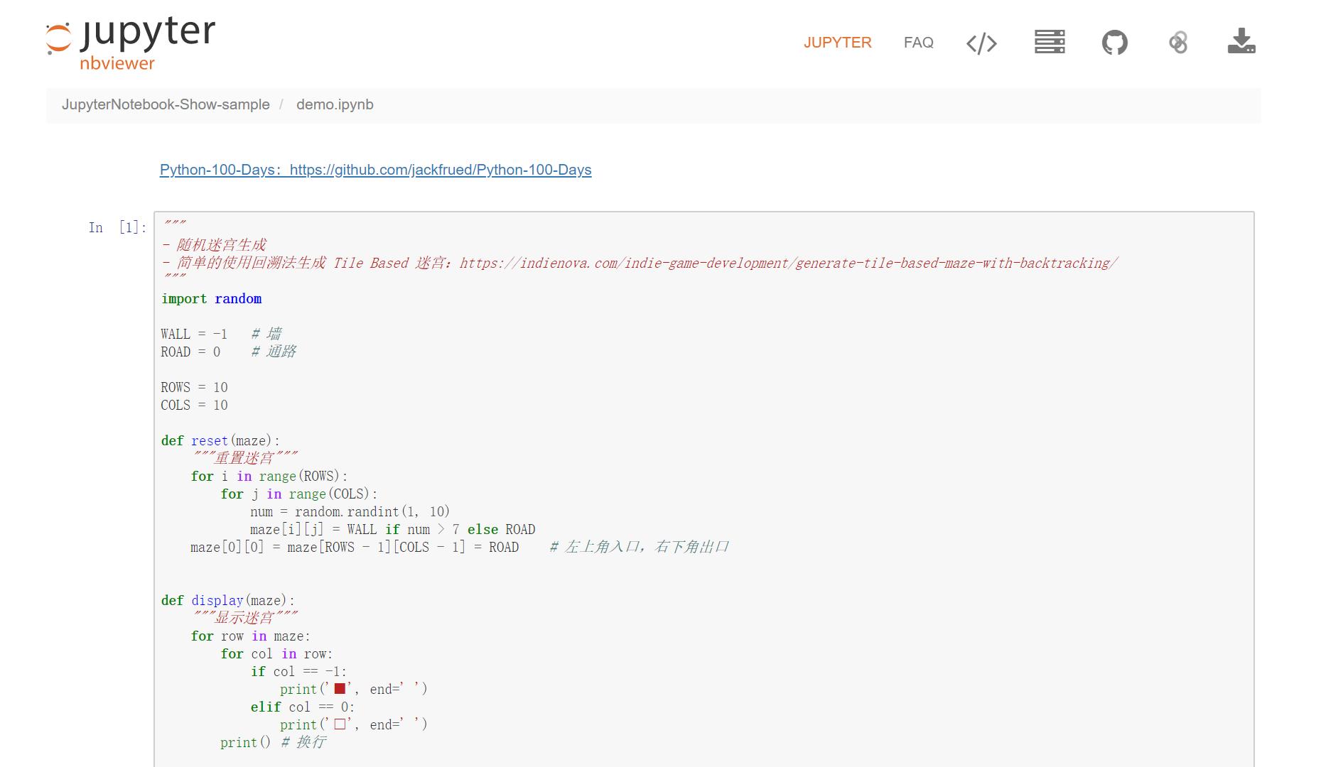 几个不错的Jupyter Notebook云端展示平台  Shan San