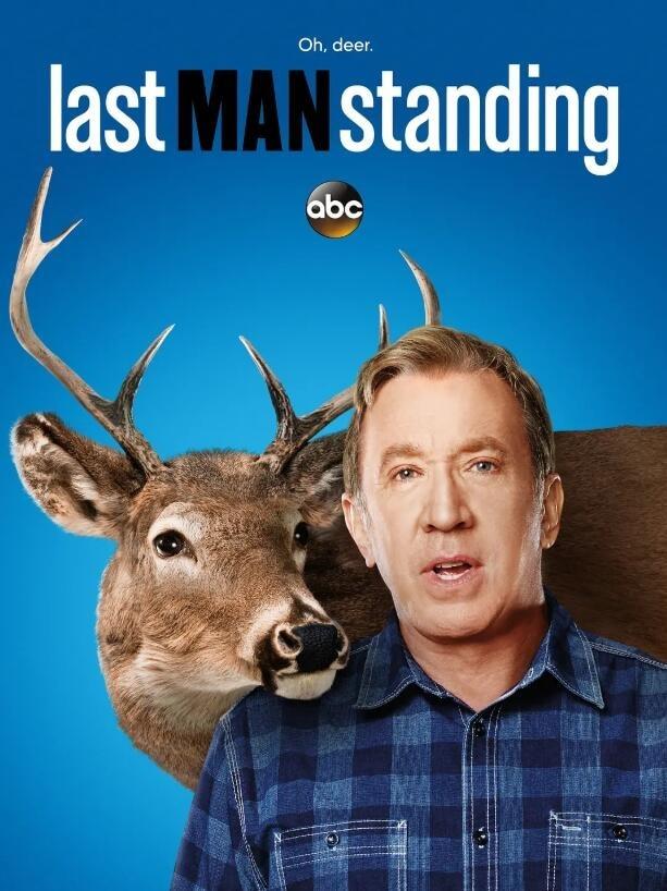 最后一人第六季